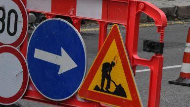 Затварят улица в Пловдив до края на октомври, ремонтирт топлопровод