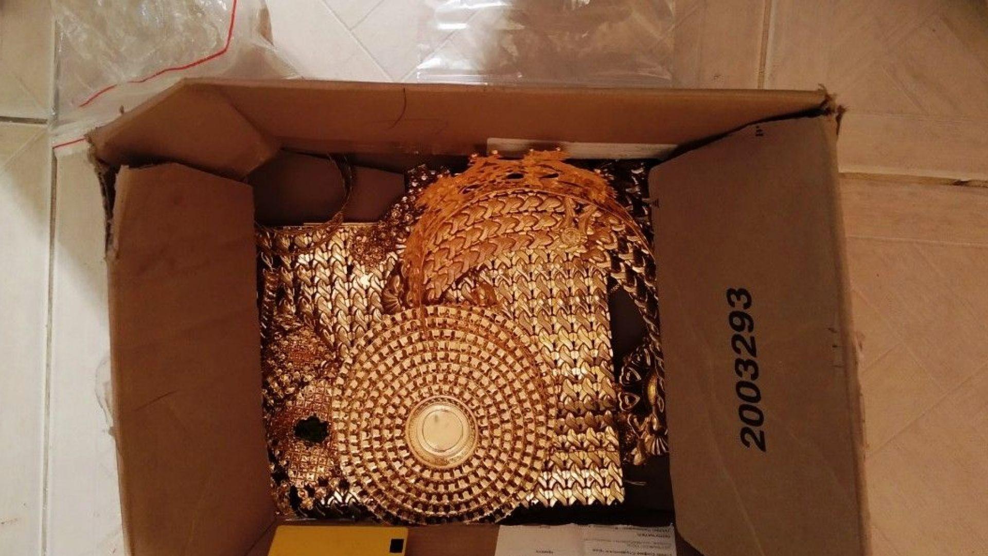Снимка: Полицейска акция разби незаконна търговия със злато