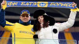 Чудото от Борисов - заводският отбор, който изгря в София и изуми Европа