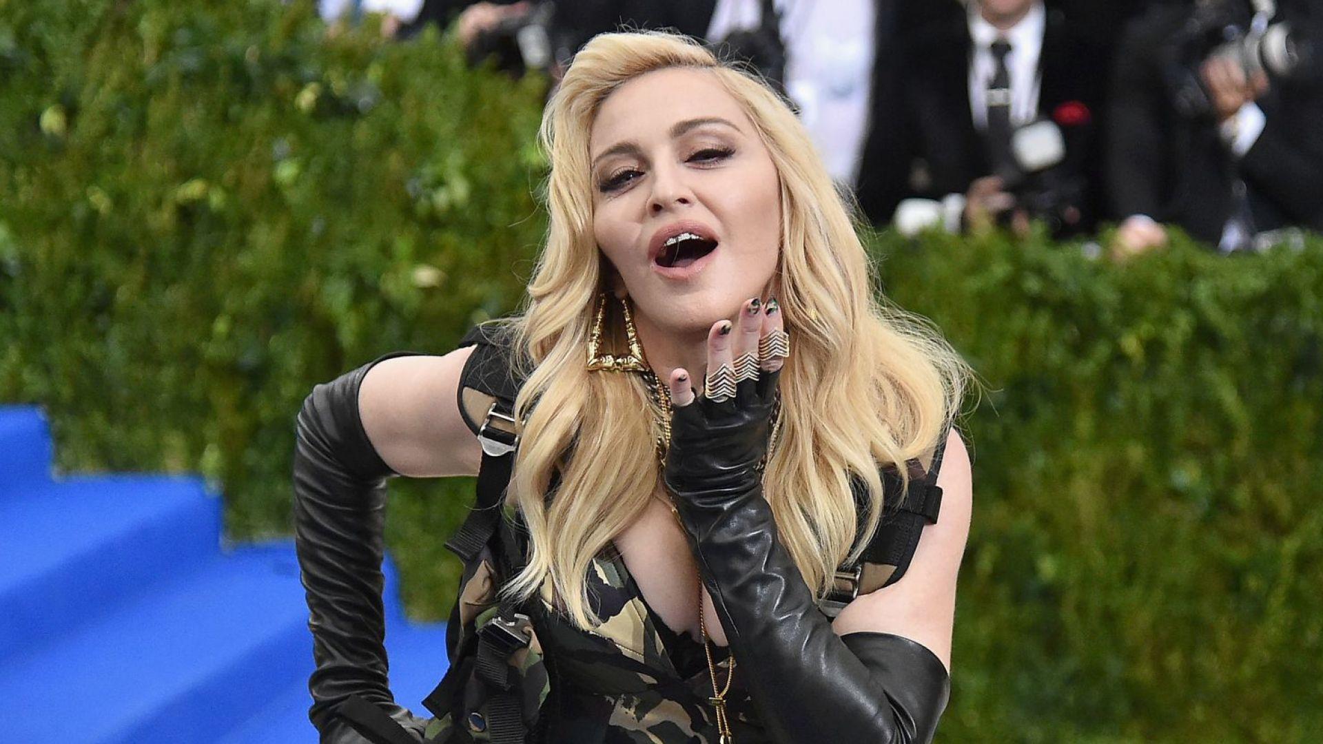 Мадона напуска Лисабон
