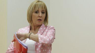 Съдът отхвърли жалбата на Мая Манолова за кметския вот в София