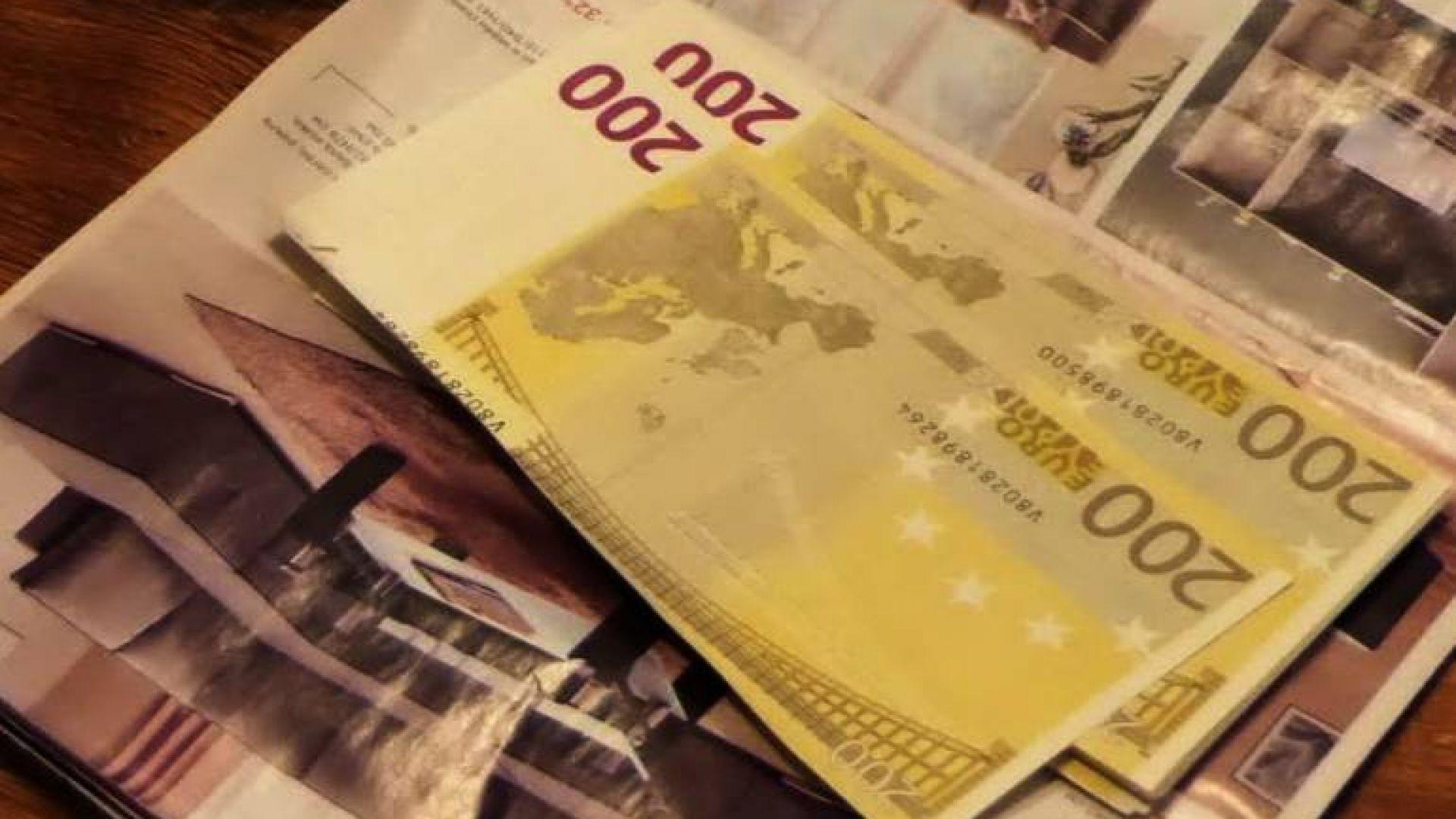 Пенсионерка даде 6000 евро за разваляне на магия