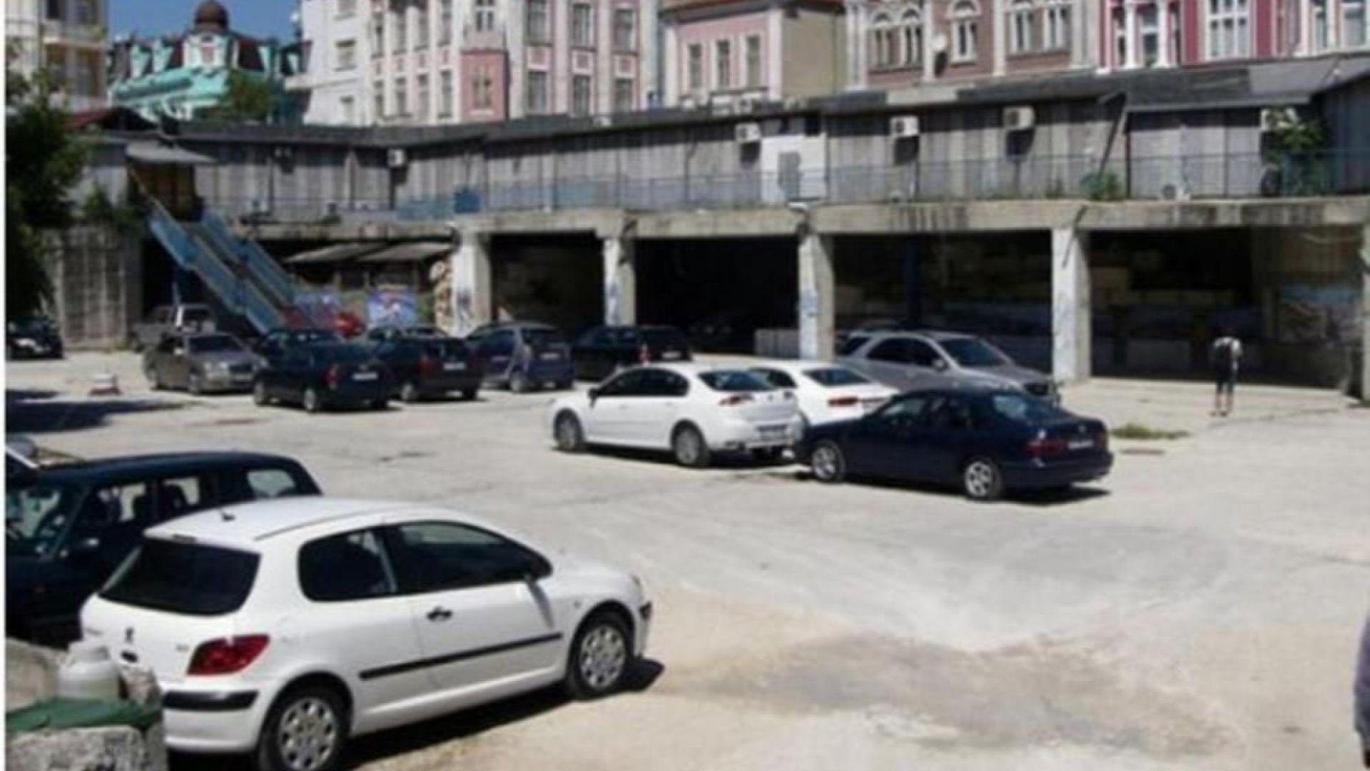 Допитването, инициирано от Община Варна, стартира на специално създадения за