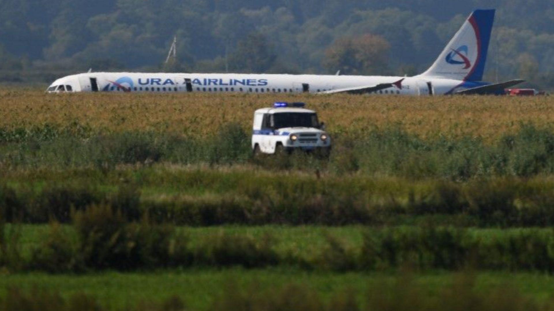 """Пилотът от """"Уралските авиолинии"""": Приземяването в царевичното поле бе единственият шанс"""