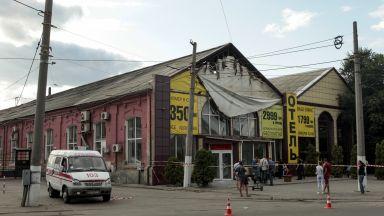 9 души загинаха при пожар в хотел в Одеса