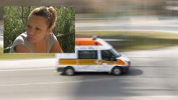 Майката и бабата на убитата Криси обвиняват и лекарите за смъртта й
