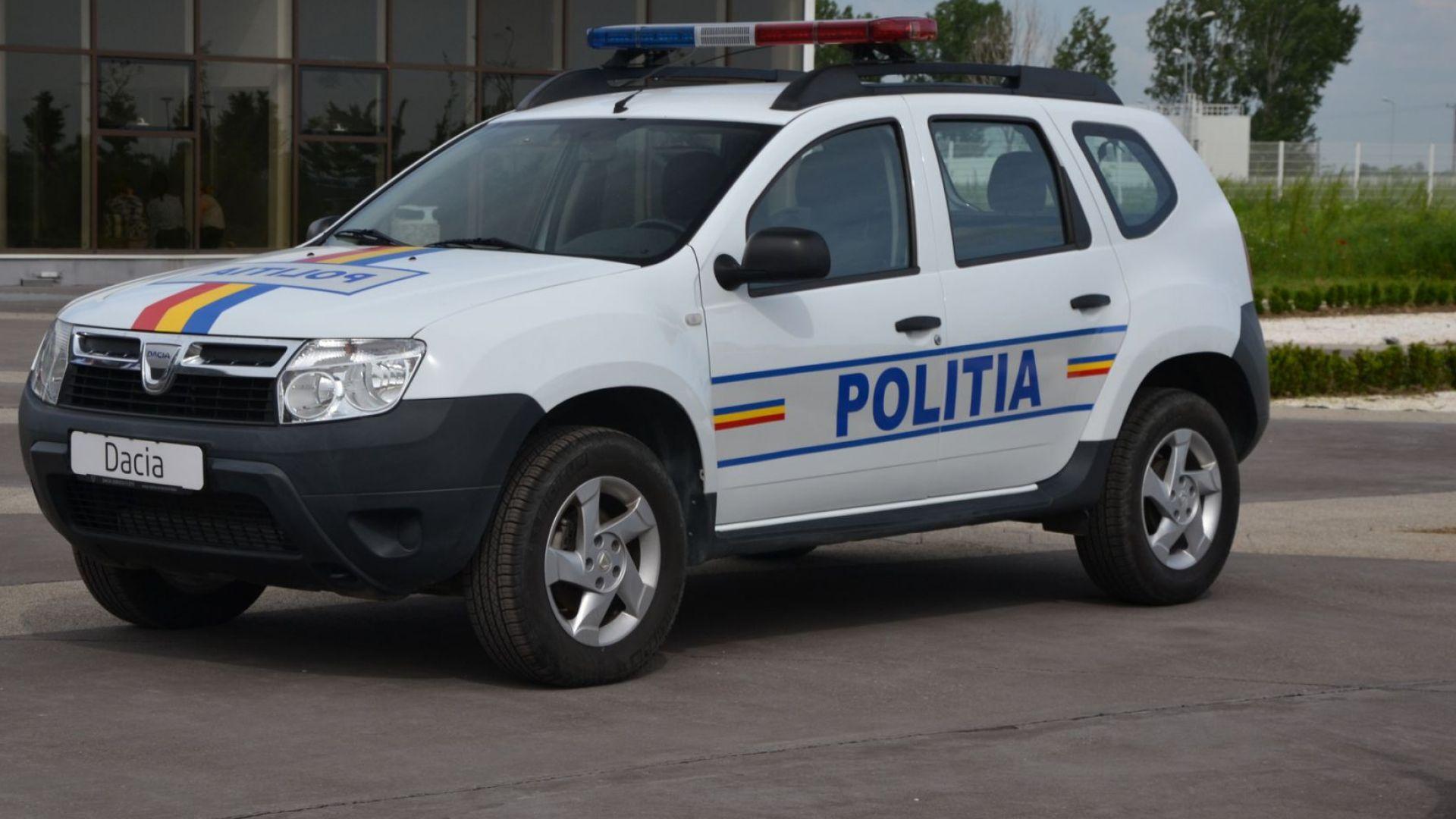 Мъж, приет в психиатрична болница в Румъния, уби четирима пациенти