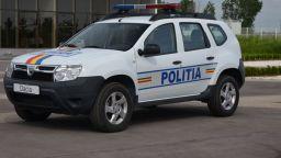 Пациент уби 4-ма души и рани 9 при нападение в психиатрия в Румъния