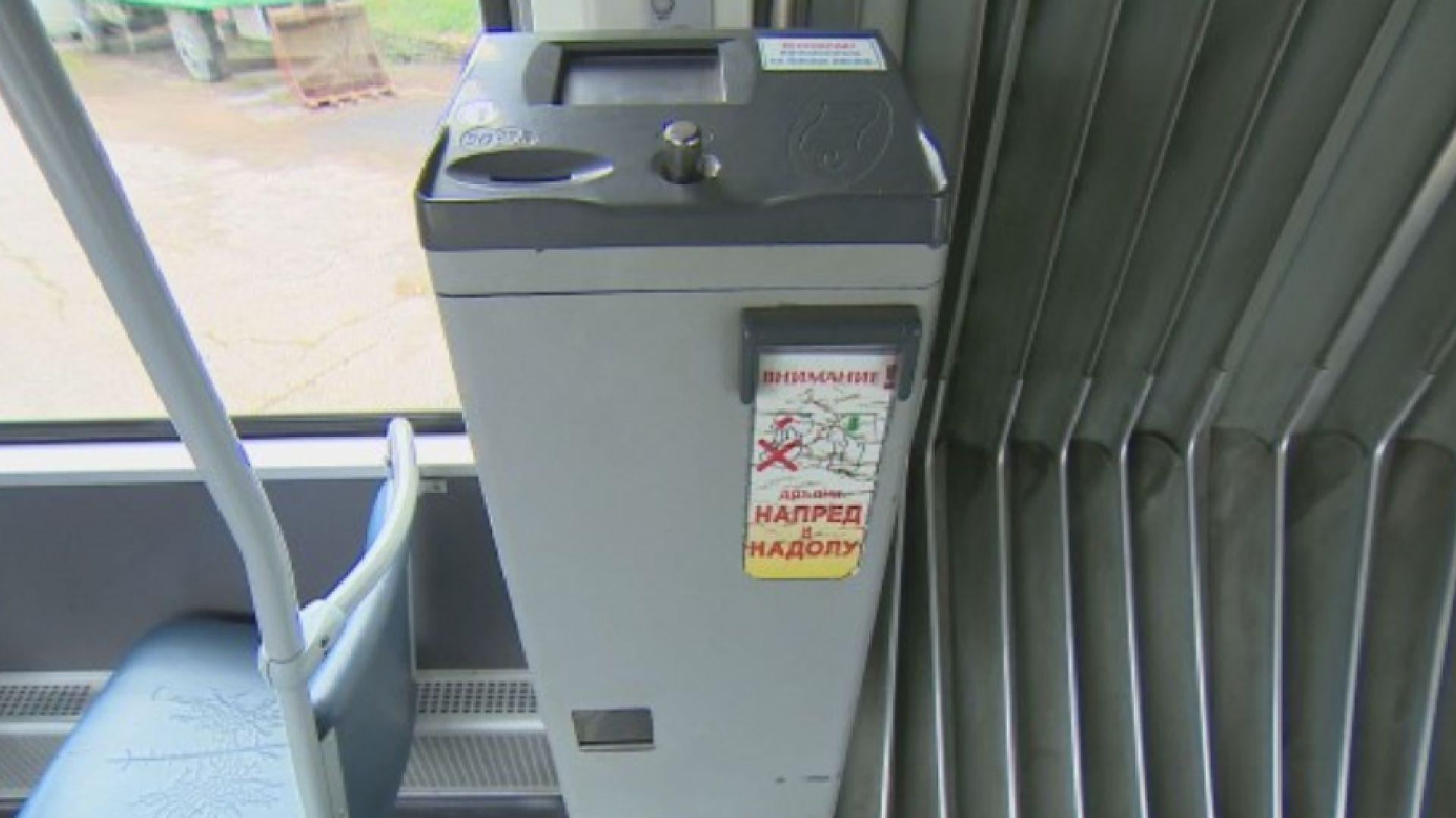 За четири години автоматите за билети в столичните трамваи и