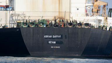Гърция следи зорко движението на иранския нефтен танкер