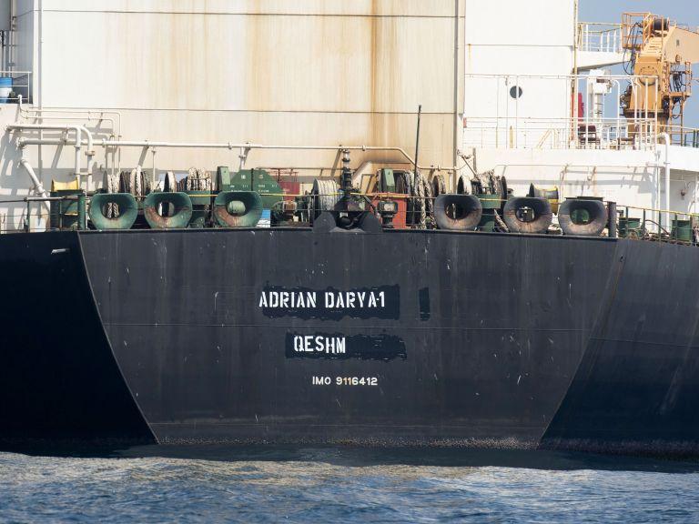 """Гибралтар твърдо отказва да предаде на САЩ иранския танкер """"Грейс 1"""""""