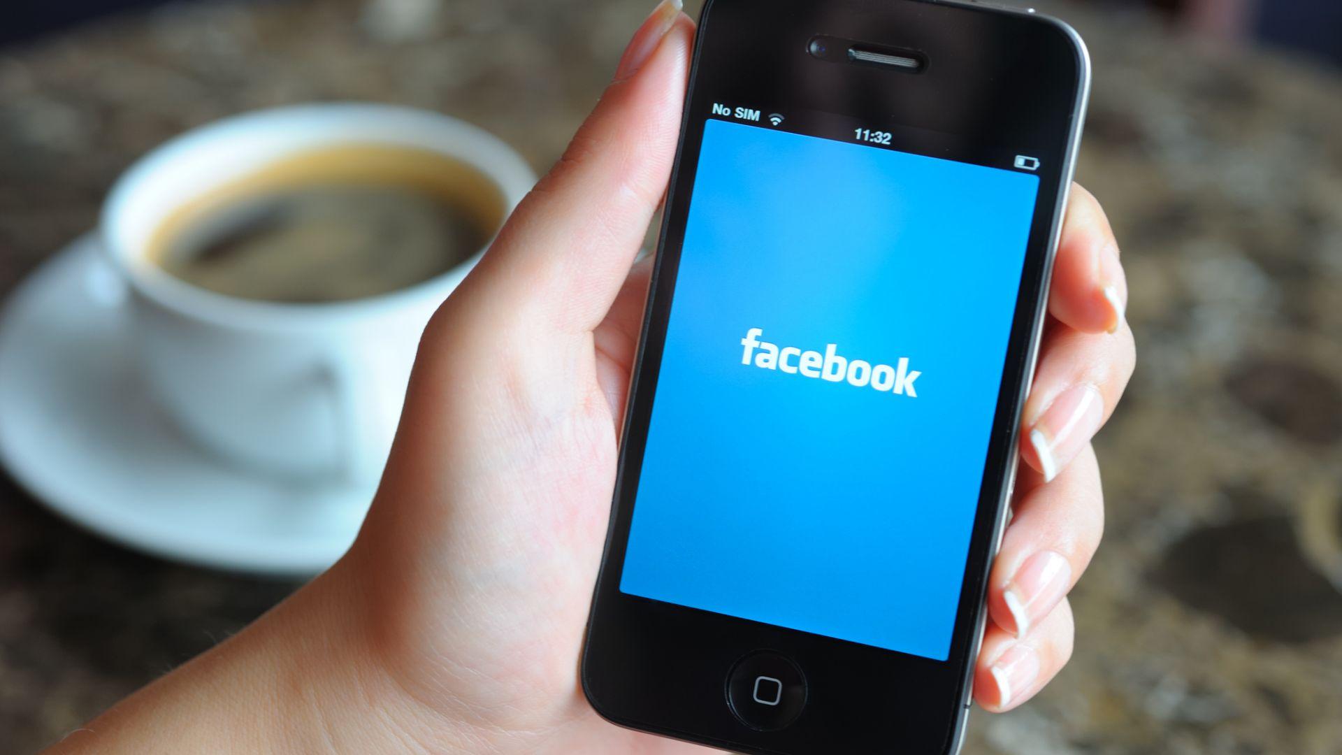 Facebook отваря ... кафенета