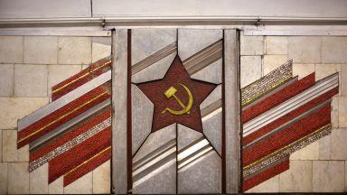 Може ли комунистическата история да се превърне в доходоносен бизнес?