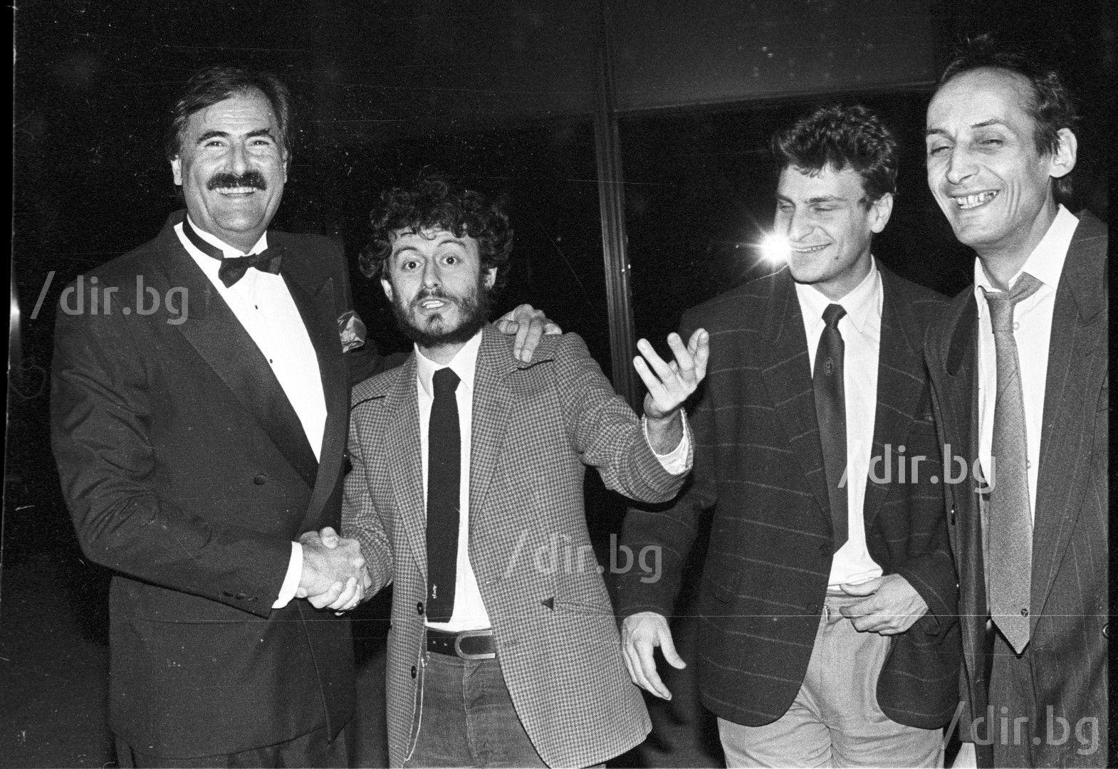 Жорж Ганчев до Соломон Паси, Петър Корумбашев и Зафер Галибов през 1991 г.