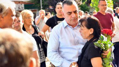 Близките на убитата Кристин от Сотиря обявиха гражданско неподчинение