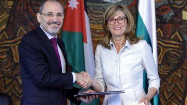 България и Йордания работят заедно за траен мир в Близкия Изток