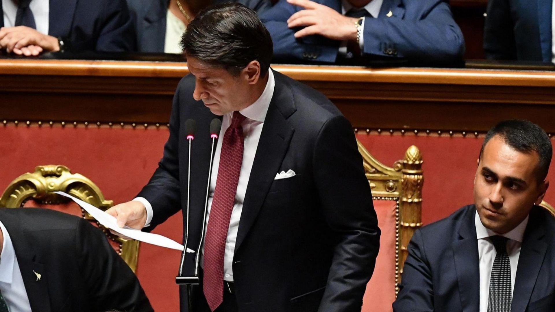 Джузепе Конте подаде оставка, президентът я прие и го остави за временен премиер