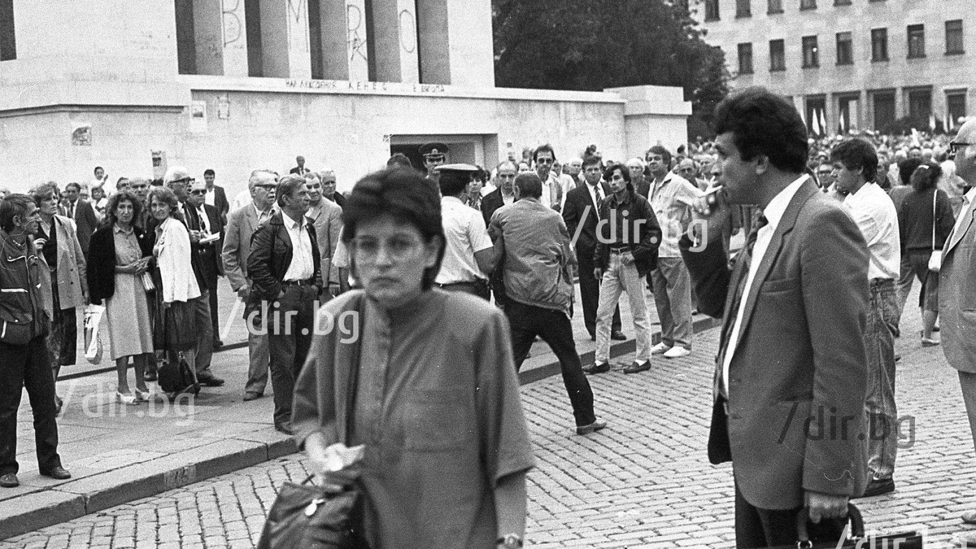 17.09. 1991 г. - Предизборен митинг на БСП, има задържани от контрапротеста