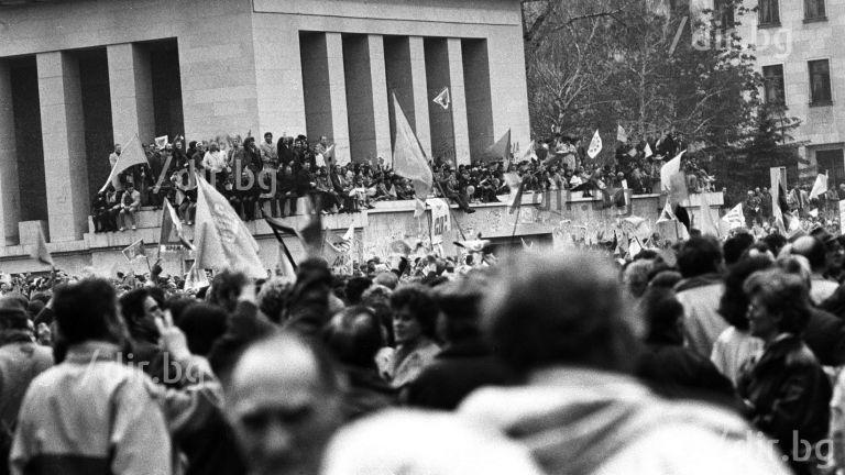 Митинг на СДС - 8 април 1991 г.