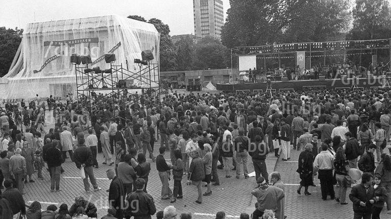 Рок купон за опаковането на Мавзолея на 15 май 1992 година