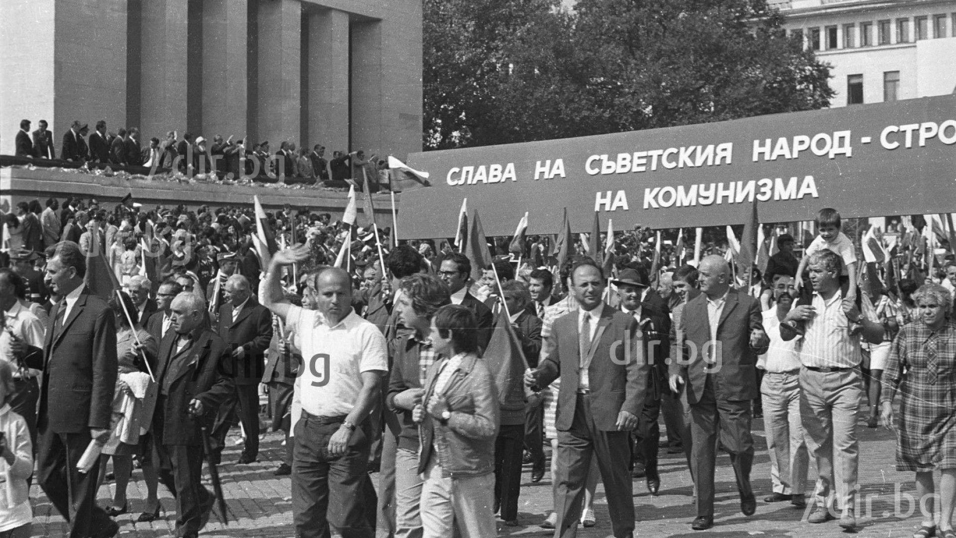 Манифестацията по случай 30-години  от 9 септември 1974 г.