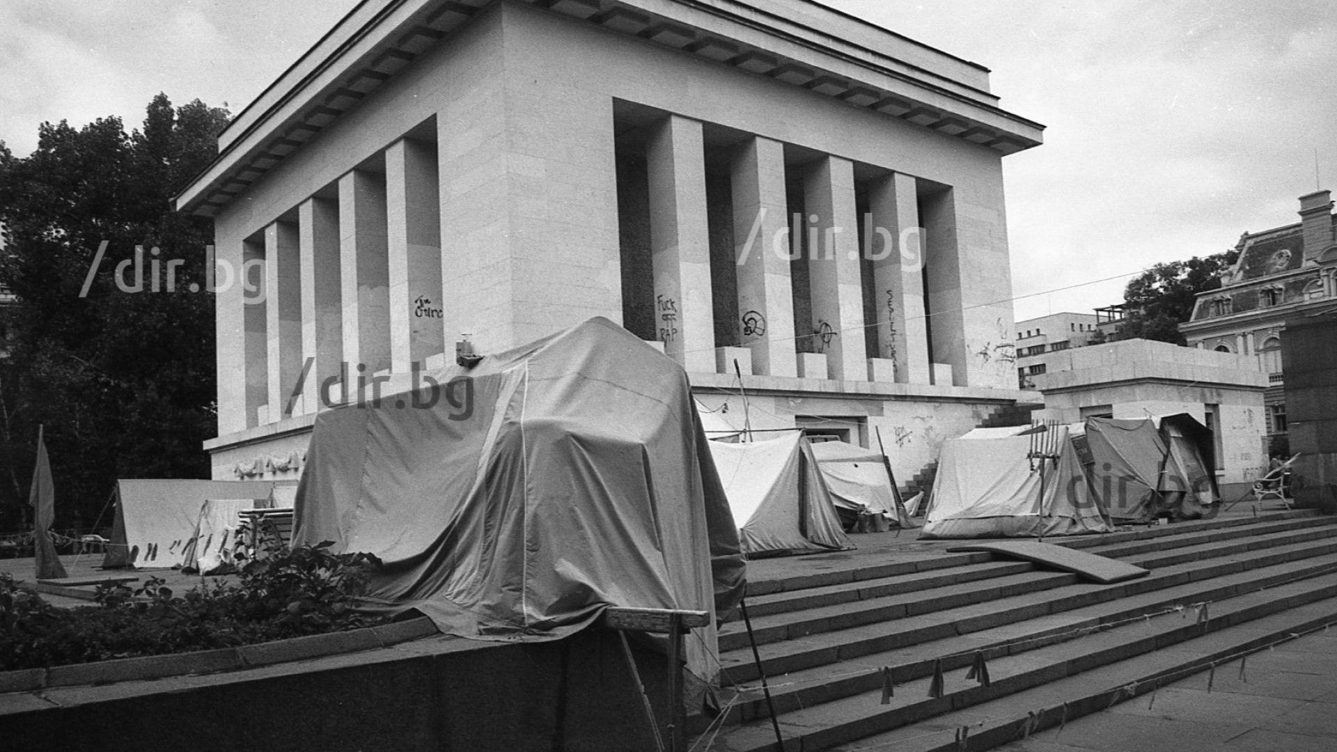 Палатков лагер на БЗНС / 6 октомври 1993 г.