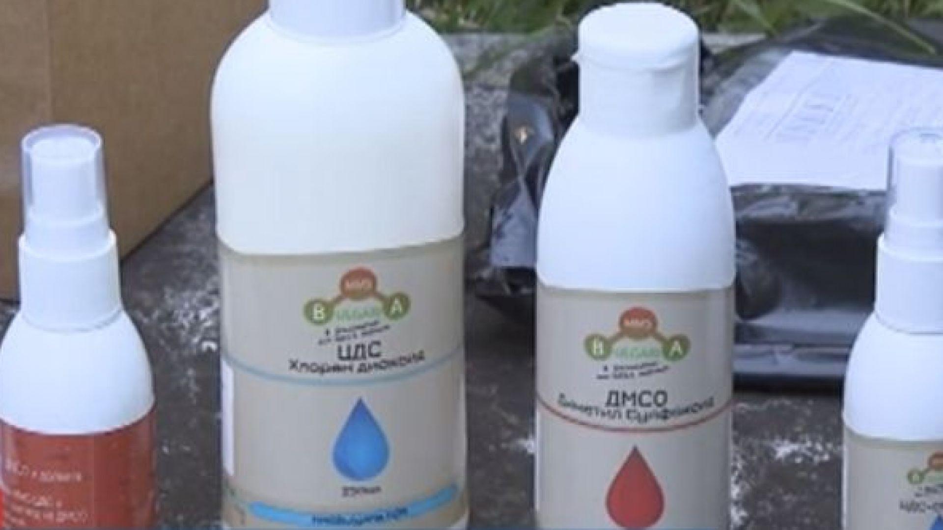 Прокуратурата се самосезира за продажбата на белина като чудотворно лекарство
