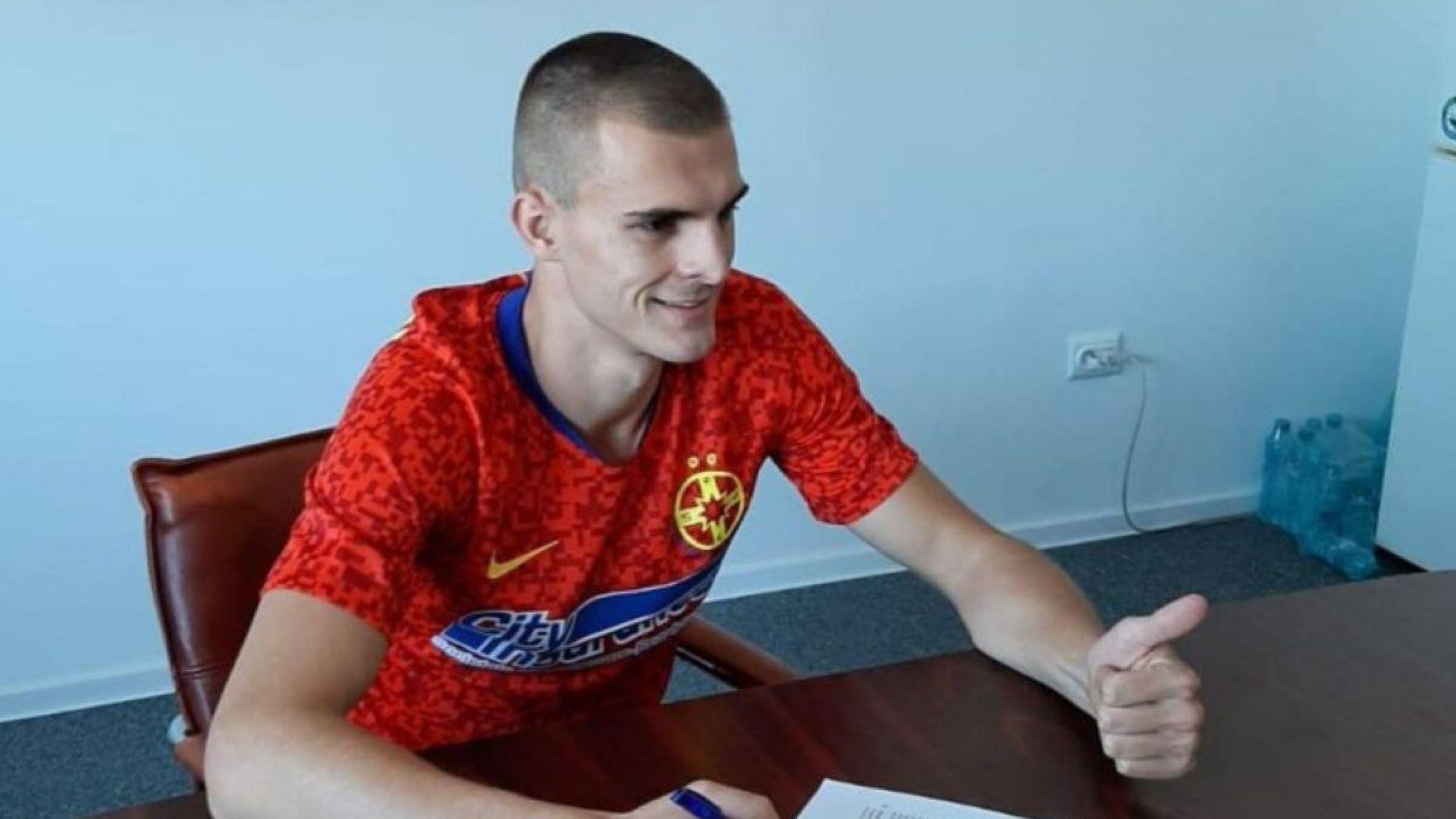 Чорбаджийски с втори червен картон за три мача в Румъния
