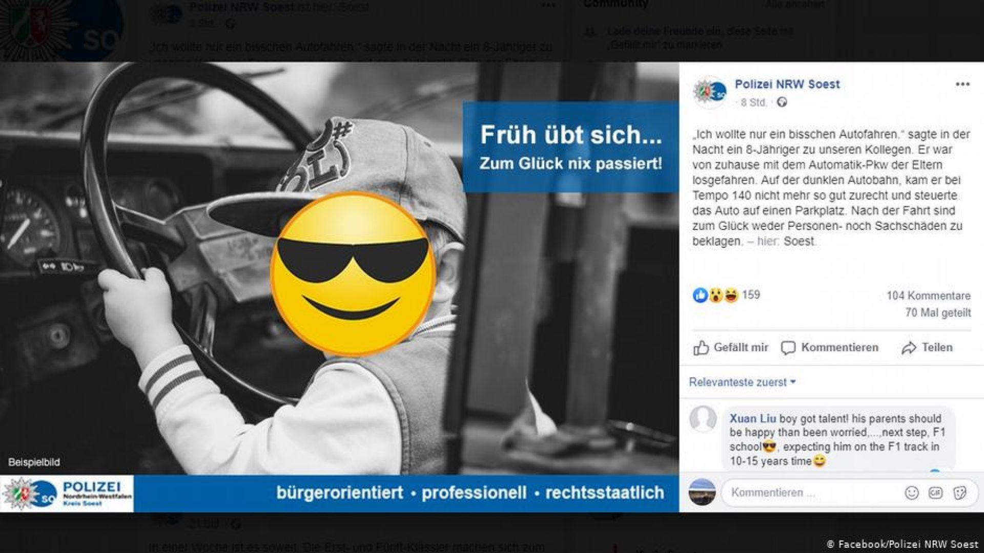 8-годишно германче подкара кола на магистрала със 140 км/ч