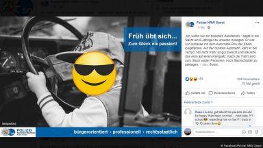8-годишно германче подкара кола на магистралата с 140 км/ч