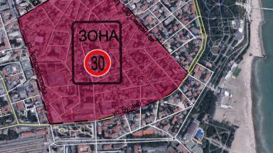Бургас въведе зони с ограничение на скоростта до 30 км/час