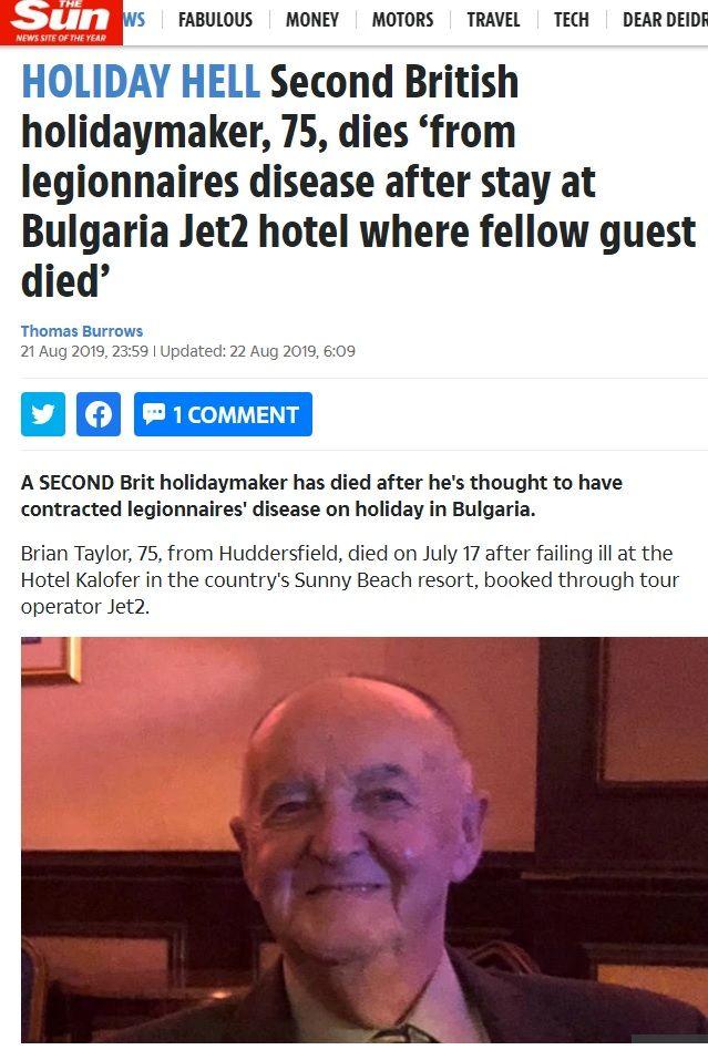 Брайън Тейлър e приет в болница, след като се завръща от почивката си в България