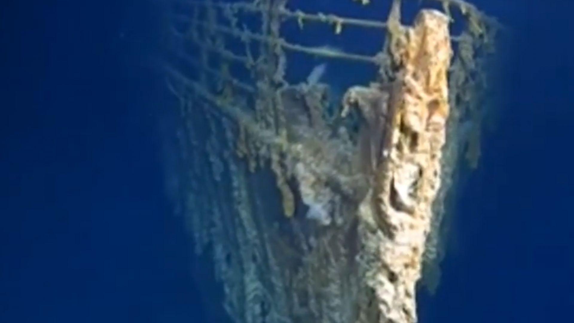 Снимка: Титаник се разпада на дъното на океана