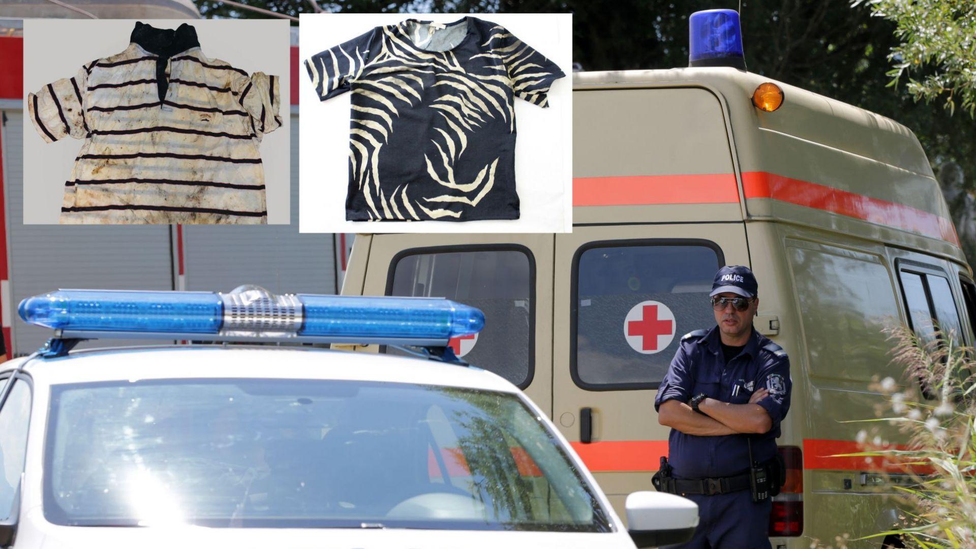 МВР пусна снимки на дрехите на убитите, чиито трупове бяха открити край Негован