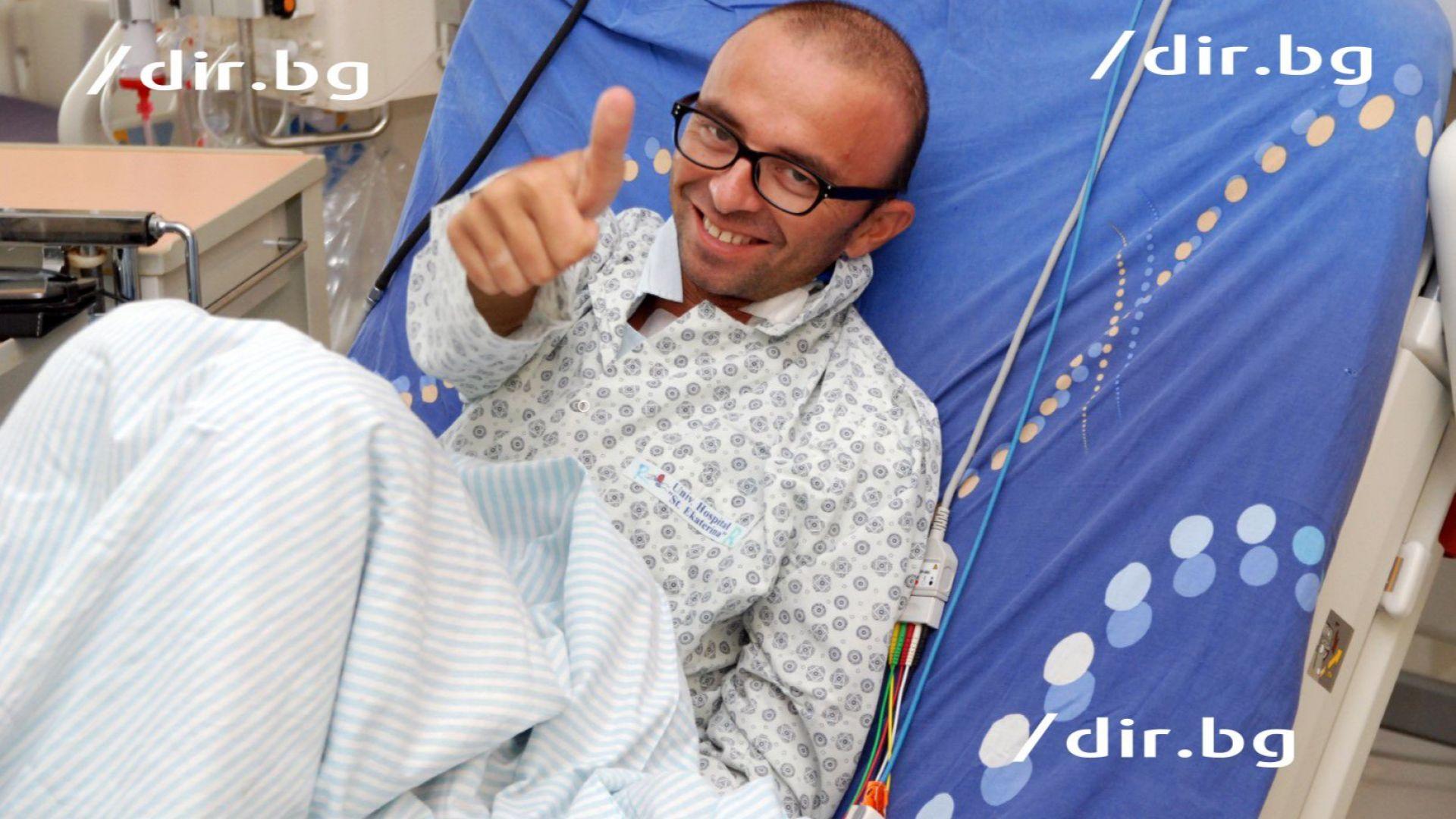 2 септември 2013 г. след успешните трансплантации