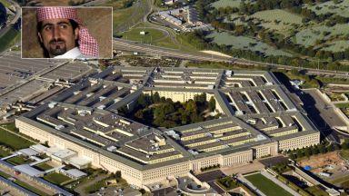 Пентагонът потвърди смъртта на сина на Осама бин Ладен