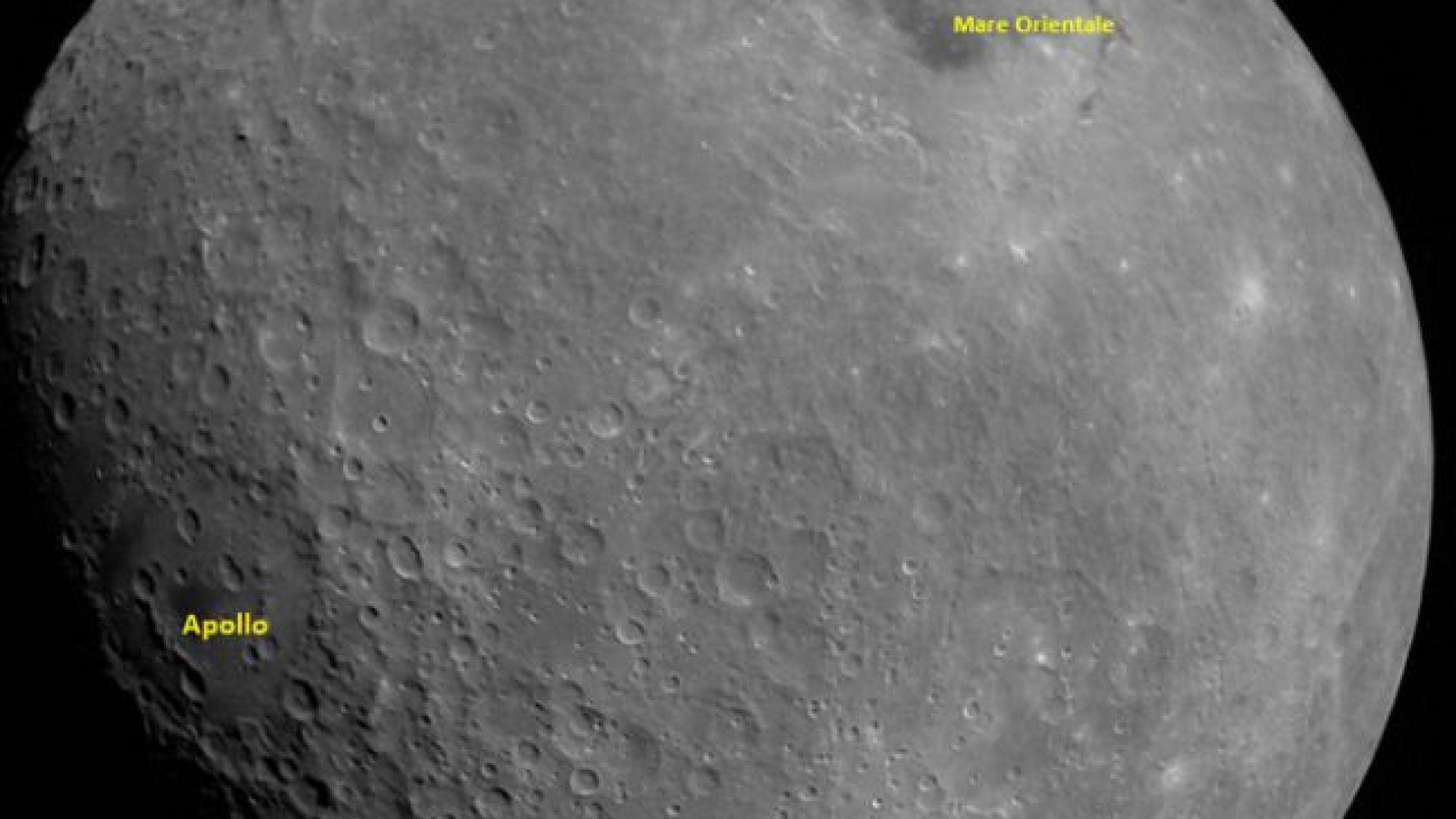 """Индия ще опитва да установи връзка с модула """"Викрам"""" на Луната още 14 дни"""