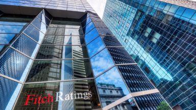 Fitch прогнозират, че ще приемем еврото най-рано през 2023 г.