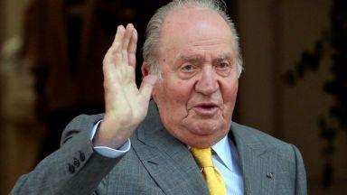 Бившият крал на Испания Хуан Карлос бе подложен на сърдечна интервенция, която е била успешна