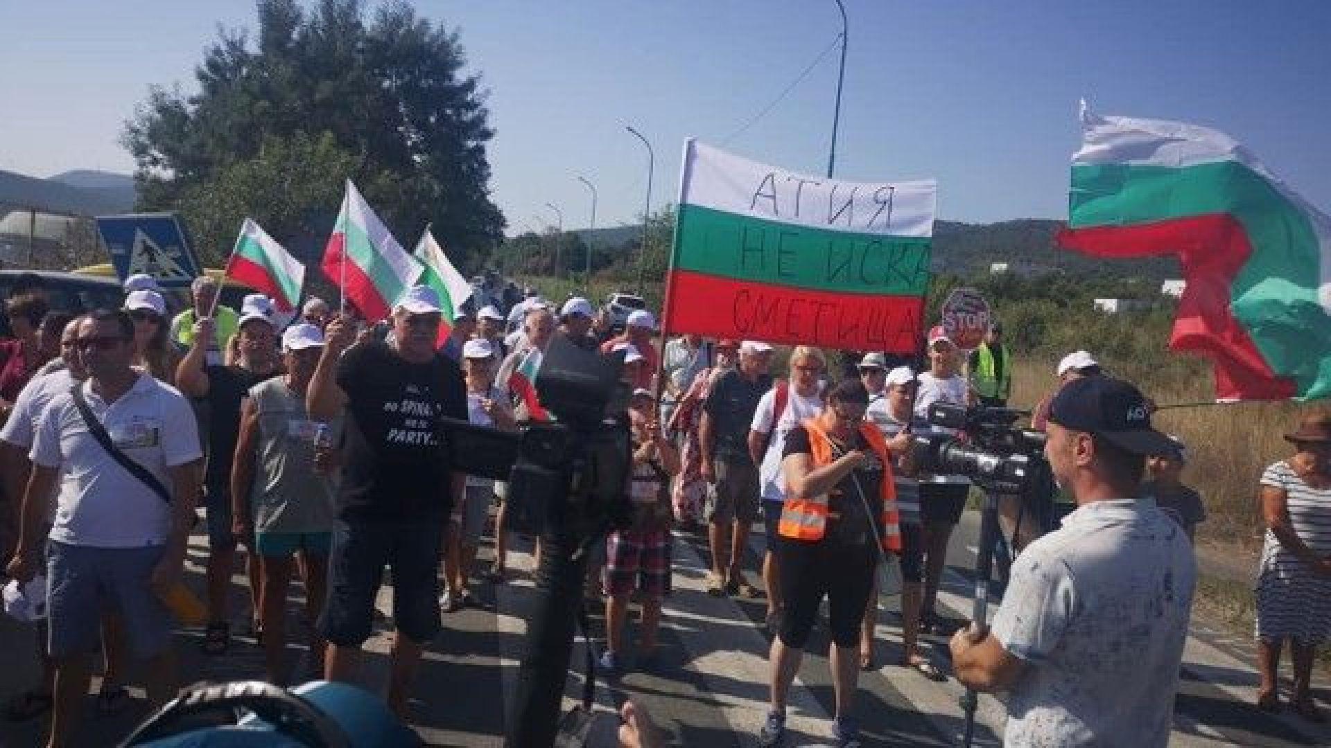 Жителите на созополското село Атия обявиха мирен протест и затвориха