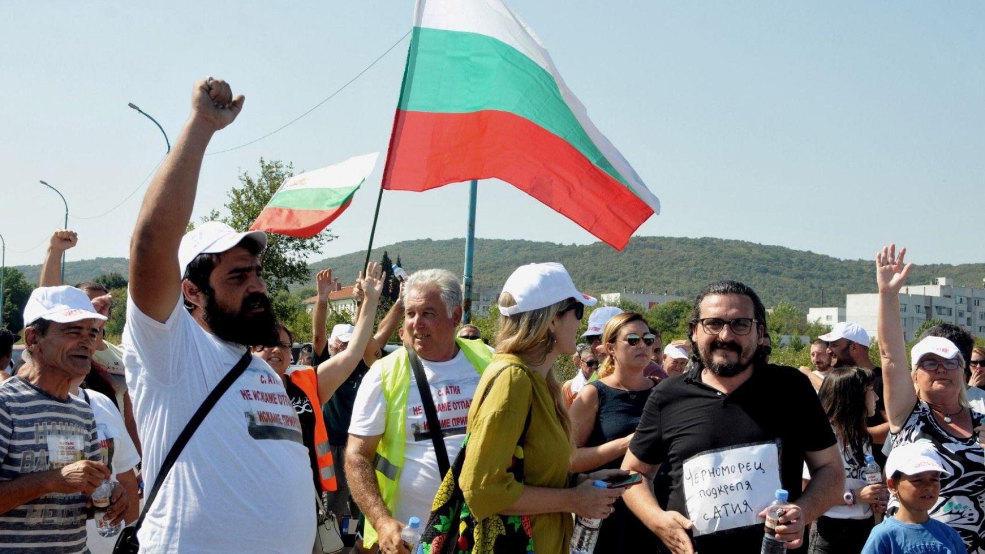 50 души от созополски села излязоха на протест