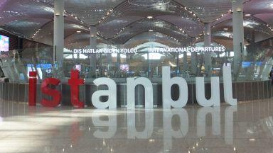 Новото летище в Истанбул: защо вече го отбягват