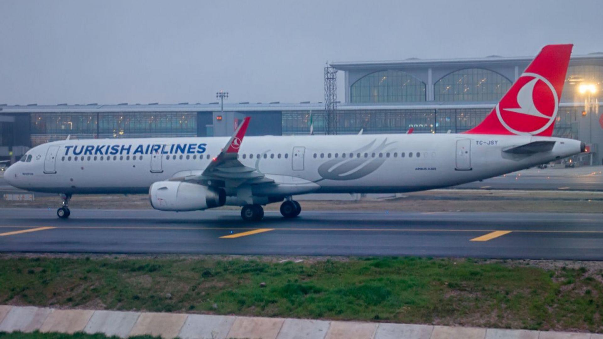 """""""Терминалът"""" в реалността: Над 1000 алжирци живеят на летището в Истанбул"""