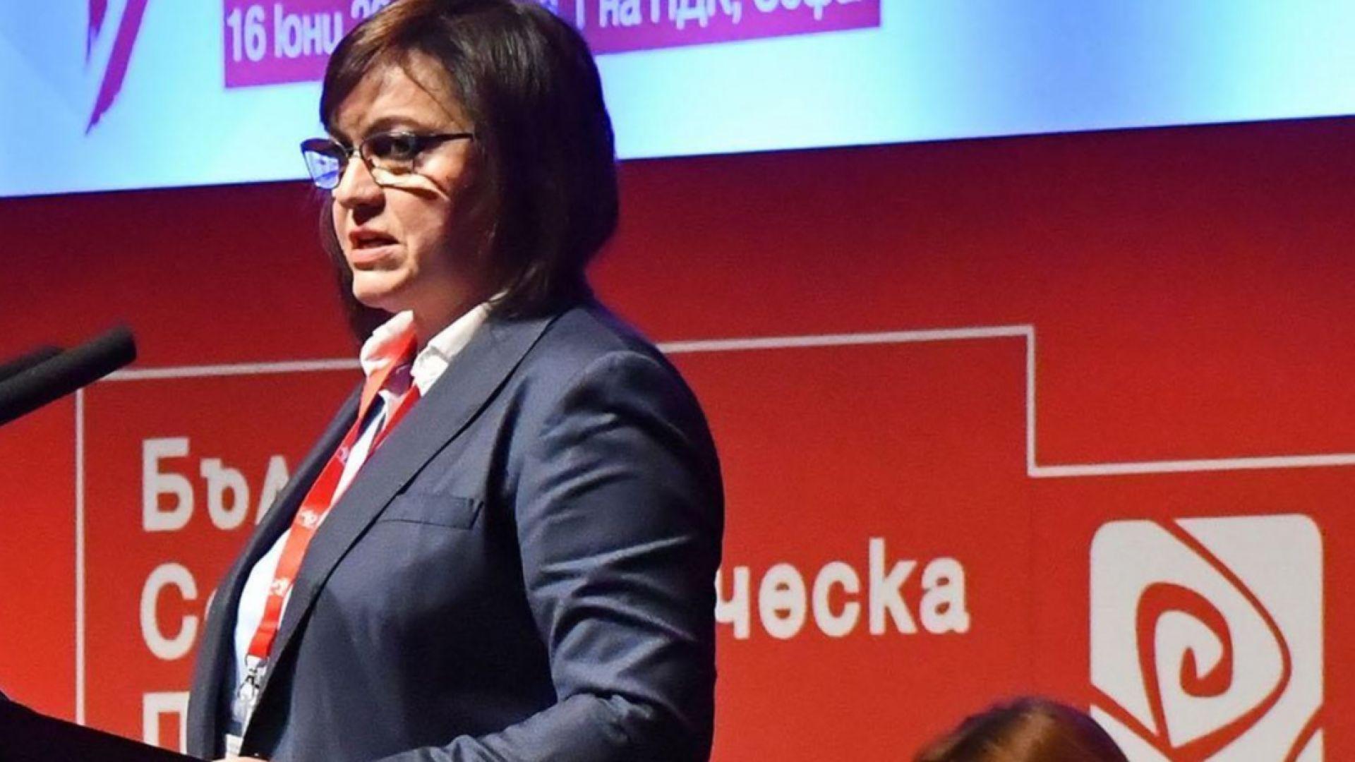 Делян Добрев: Корнелия Нинова се прави на жертва преди конгреса на БСП