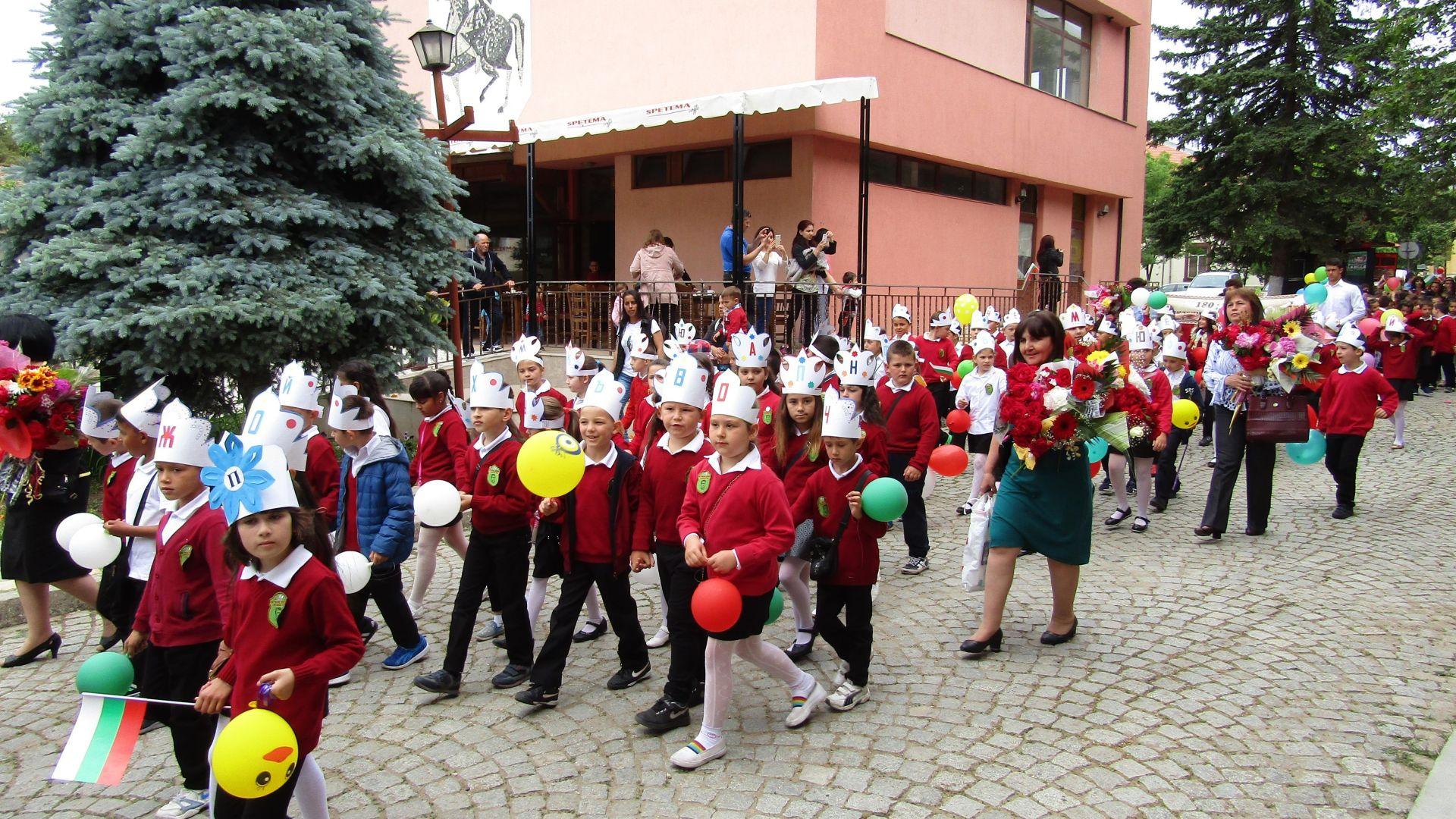 Децата на Крумовград имат перспективите за едно по-добро бъдеще