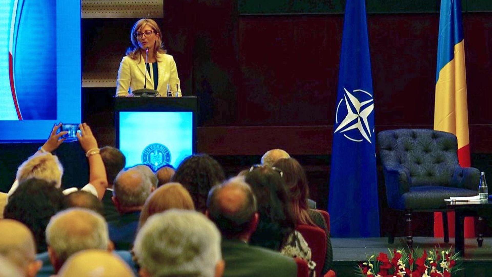 Екатерина Захариева посочи в Букурещ приоритетите в отношенията ни с Румъния