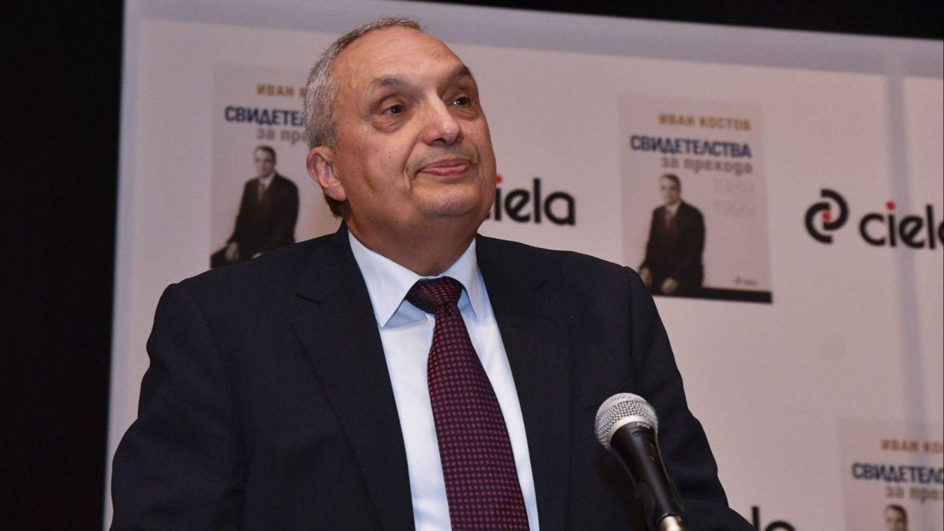 Иван Костов: ГЕРБ е в изолация, защото политиката не е угаждане на интереси