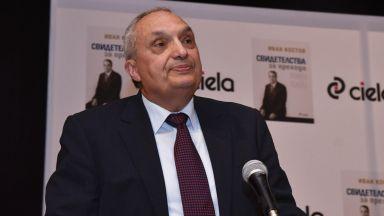Иван Костов: Чакам извинение от българското общество, което ме набеди за приватизацията
