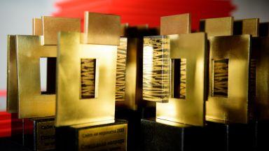 Четири причини за участие в конкурса Сайт на годината