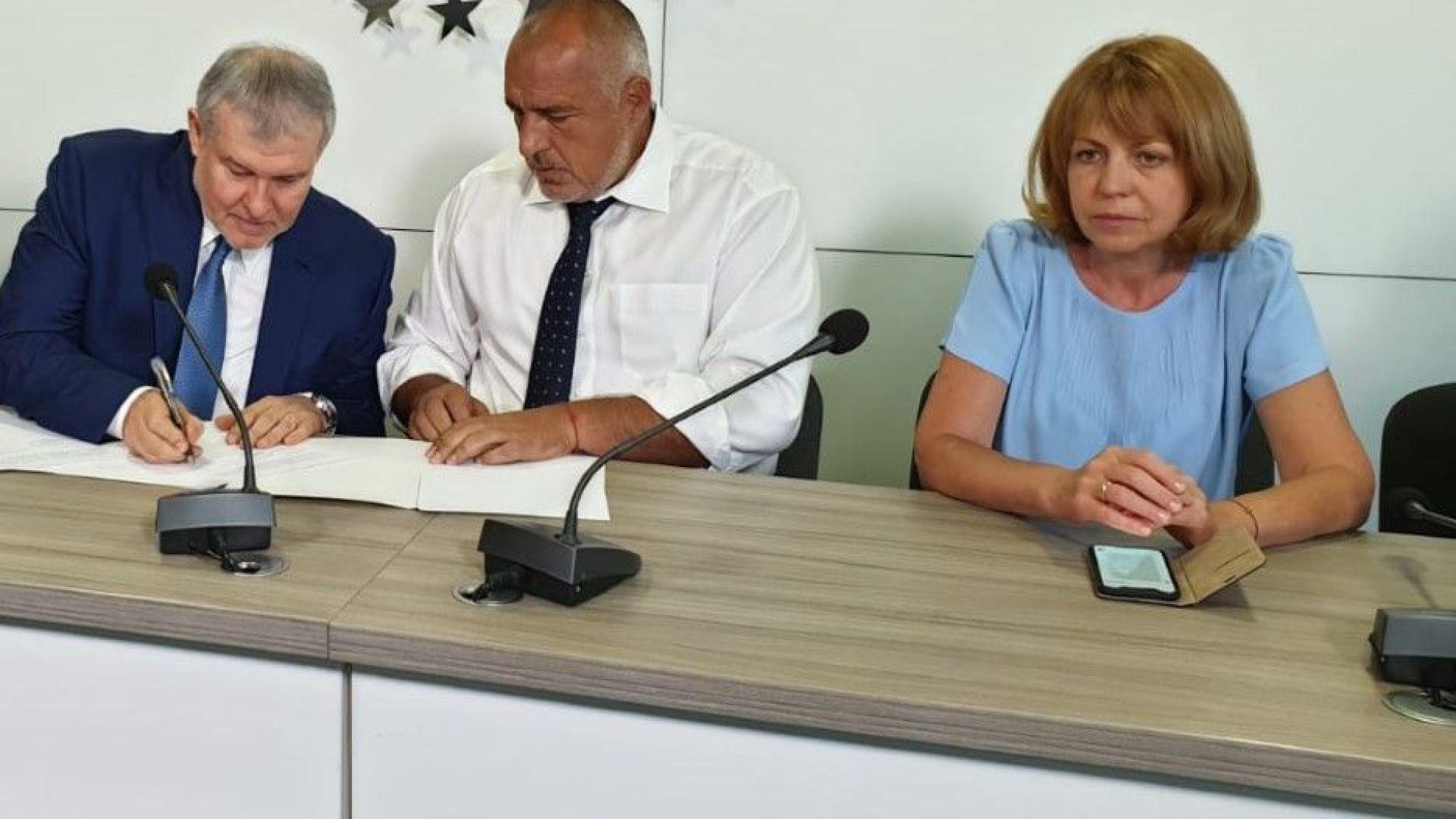 ГЕРБ и СДС подписаха предизборно споразумение за местния вот